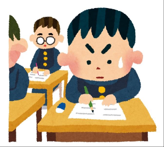 中間テストに向けて、無料勉強会を開催します!